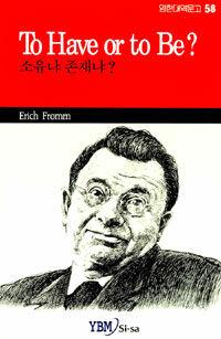 [ISBN-8917161413]