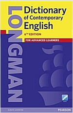 Longman Dictionary of Contemporary English 6 (Package)