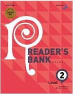 [중고] 리더스뱅크 Reader's Bank Level 2