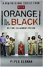 [중고] Orange is the New Black : My Time in a Women's Prison (Paperback)