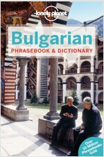 Lonely Planet Bulgarian Phrasebook & Dictionary (Paperback, 2)