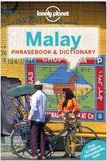 Lonely Planet Malay Phrasebook & Dictionary (Paperback, 4)