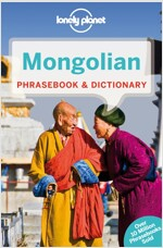 Lonely Planet Mongolian Phrasebook & Dictionary (Paperback, 3)