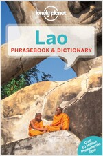 Lonely Planet Lao Phrasebook & Dictionary (Paperback, 4)