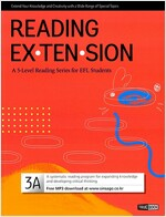 리딩 익스텐션 Reading Extension 3A