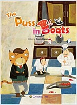 The Puss in Boots SET (Story+WB+CD): Level 2