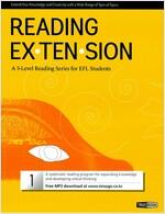 리딩 익스텐션 Reading Extension 1