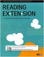 리딩 익스텐션 Reading Extension 2A