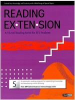 리딩 익스텐션 Reading Extension 5
