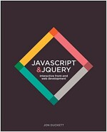 JavaScript and Jquery: Interactive Front-End Web Development Hardcover (Hardcover)