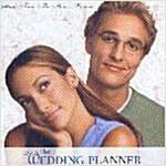 [중고] Wedding Planner (웨딩 플래너)