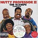 [중고] Nutty Professor 2 (너티 프로페서 2)