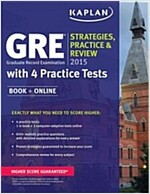 [중고] GRE Strategies, Practice, and Review with 4 Practice Tests (Paperback, 2015)