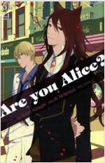 [중고] 아 유 앨리스 Are you Alice? 2