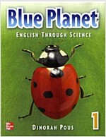 Blue Planet Level 1: Student's Book (Paperback + CD)