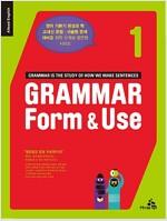 [중고] Allead English Grammar Form & Use 1