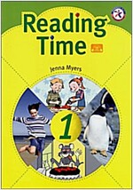Reading Time 1: Student Book (Paperback + CD 1장)