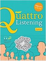 Quattro Listening Jump