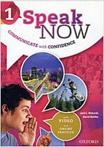 Speak Now: 1: Student Book with Online Practice (Package)