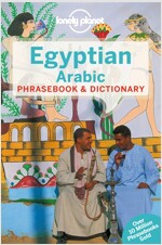 Lonely Planet Egyptian Arabic Phrasebook & Dictionary (Paperback)