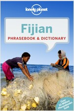 Lonely Planet Fijian Phrasebook & Dictionary (Paperback, 3, Revised)