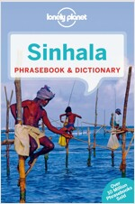 Lonely Planet Sinhala (Sri Lanka) Phrasebook & Dictionary (Paperback, 4)