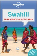 Lonely Planet Swahili Phrasebook & Dictionary (Paperback, 5th)