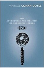 The Adventures and Memoirs of Sherlock Holmes (Paperback, 1st)