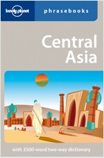 Lonely Planet Central Asia Phrasebook (Paperback, 2)