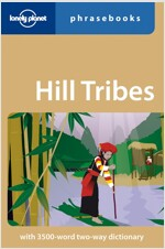 Lonely Planet Hill Tribes Phrasebook (Paperback, 3rd)