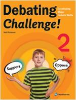 [중고] Debating Challenge! 2