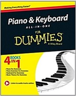 Piano and Keyboard All-in-one For Dummies (Paperback)