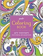 Art Therapy for Fun & Relaxation (Paperback)