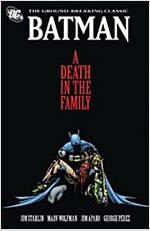 A Death in the Family (Paperback)