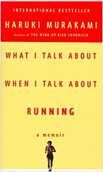 What I Talk about When I Talk about Running (Mass Market Paperback, International Edition)