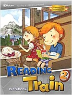 Reading Train WorkBook 2 (Paperback)