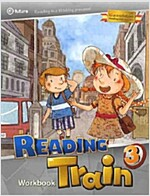Reading Train WorkBook 3 (Paperback)