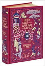 Fairy Tales From Around The World (Hardcover)