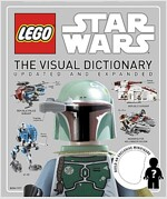 Lego Star Wars: The Visual Dictionary: Updated and Expanded (미니피규어 포함) (Hardcover)