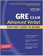 [중고] Kaplan GRE Exam Advanced Verbal (Paperback)