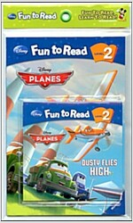 Dusty Flies High (Paperback + Workbook + Audio CD 1장)