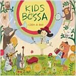[중고] Kids Bossa