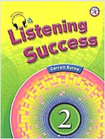 Listening Success 2 : Student Book (Paperback + MP3 CD)