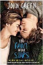 [중고] The Fault in Our Stars (Paperback, Reprint)