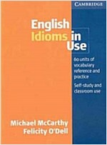 English Idioms in Use Intermediate (Paperback)