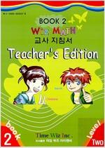 [중고] Wiz Math Book 2 교사 지침서
