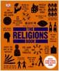 종교의 책 - 인간의 신앙을 이해하는 위대한 종교학의 성찰들