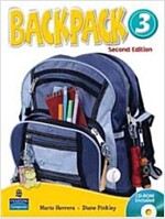 Backpack 3 [With CDROM] (Paperback, 2, Revised)