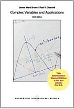 Complex Variables and Applications (Paperback)