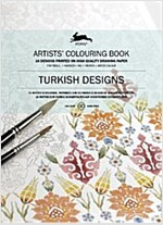 Turkish Designs (Paperback, CLR, CSM)